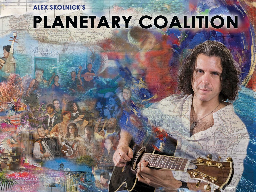 skolnick-planetary-coalition-booklet-artwork-page-2