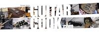 guitarcookbook200