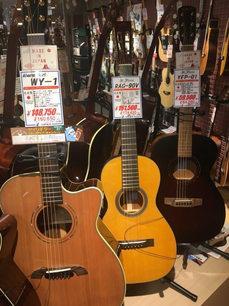 Visite d'un magasin de guitare à Osaka au Japon - La Chaîne Guitare
