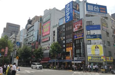 Guide des magasins de guitare de Tokyo - Partie 1/3 : Ochanomizu