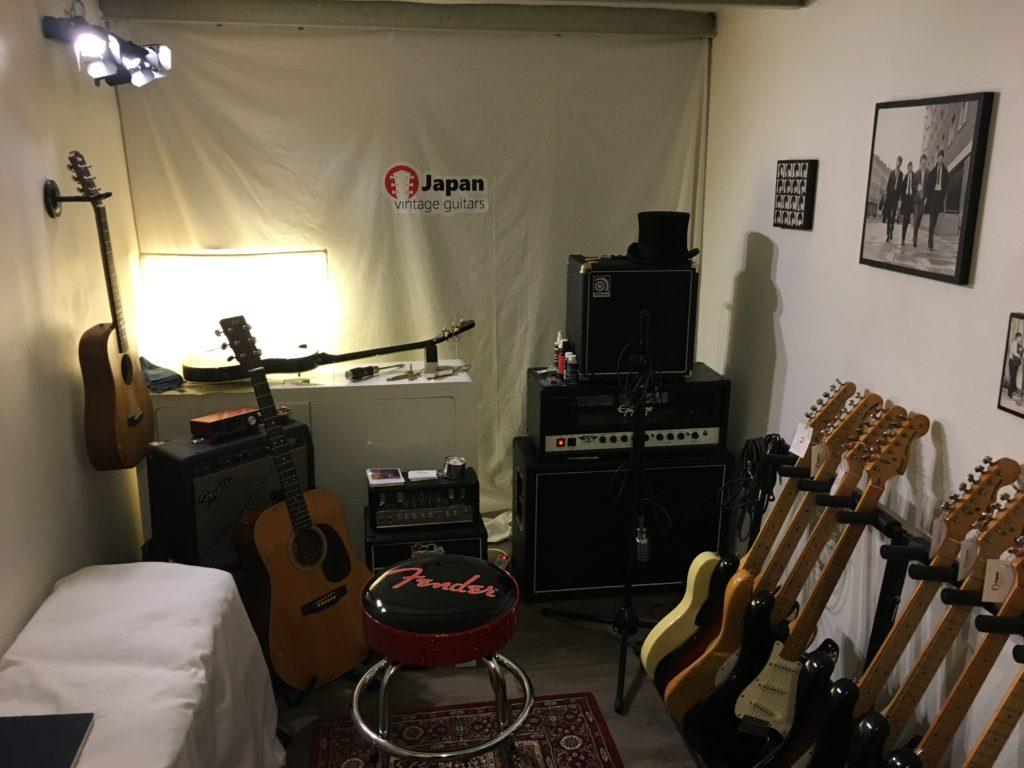 Interview Cyrille Bernard - Japan Vintage Guitars