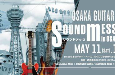La Chaîne Guitare au Japon - Couverture du salon du Sound Messe à Osaka