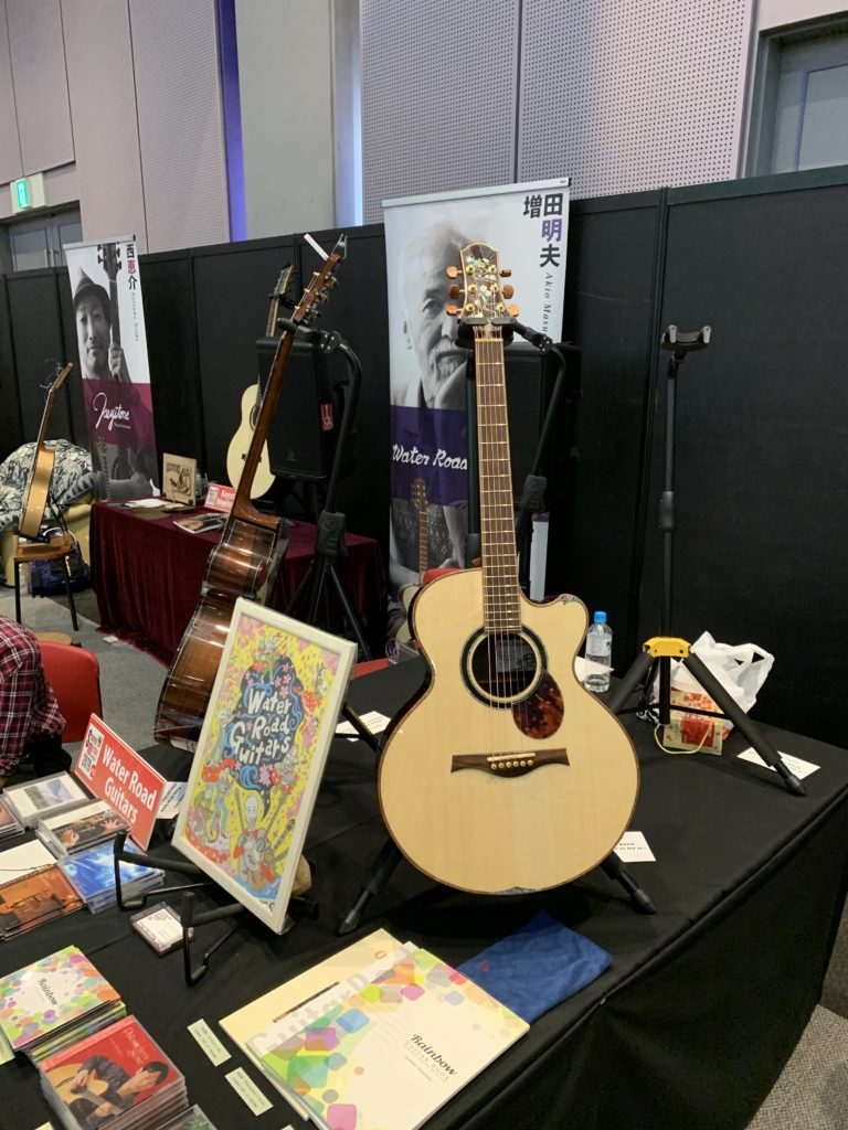 Interview luthier Akio Masuda  - Water Road Guitars - Sound Messe Osaka 2019
