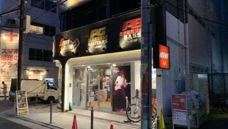Visite Magasin de Guitare Osaka 5/6 - Ikebe