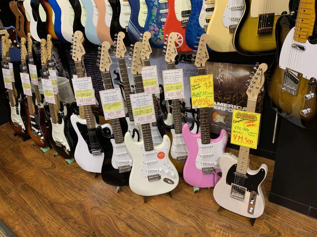 Visite Magasin de Guitare Osaka 5/6 - Ikebe Music