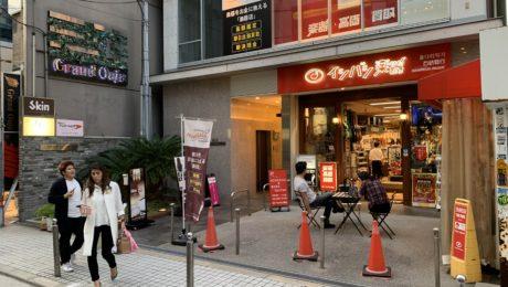 Visite Magasin de Guitare Osaka 4/6 - Ishibashi Music