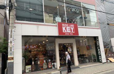 Visite Magasin de Guitare Osaka 6/6 - Music Land Key