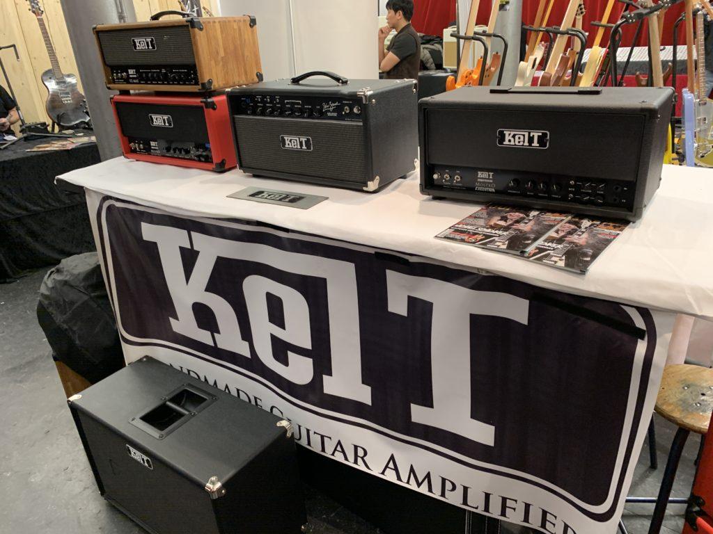Week-end United Guitars - Reportage sur le samedi - Amplis Kelt